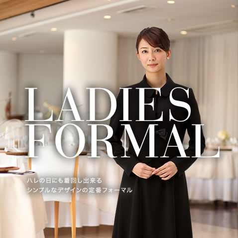 LADIES FORMAL